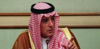 सऊदी अरब के विदेश मंत्री