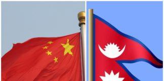 चीन और नेपाल