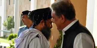 तालिबान और पाकिस्तान
