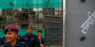 नेपाल पुलिस