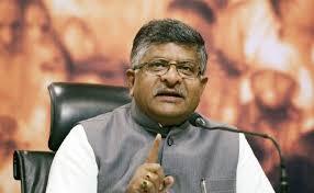 संसद शीतकालीन सत्र: केंद्रीय मंत्री रविशंकर प्रसाद ने लोकसभा में कहा,बीएसएनएल को पुनर्जीवित करने के लिए प्रतिबद्ध है सरकार