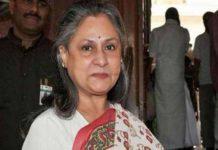 जया बच्चन ने फिर लगाई फोटोग्राफर्स की क्लास, कहा-'आपमेंकोई शिष्टाचार नहीं है'