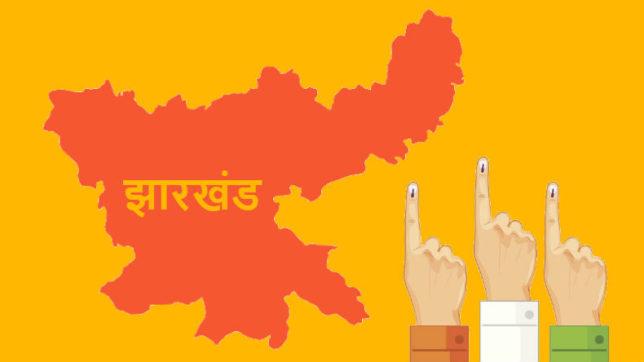 झारखंड विधानसभा चुनाव 2019: भाजपा-आजसू के बीच दरार, टूट सकती है 19 साल पुरानी दोस्ती