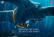 तान्हाजी: क्या अजय देवगन ने इस प्रोमो क्लिप में दी काजोल की एक झलक?