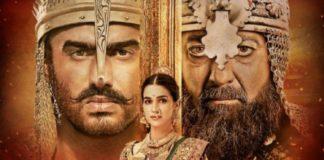 जयपुर में रोकी गयी फिल्म 'पानीपत' की स्क्रीनिंग, पुरे शहर में हुए विरोध प्रदर्शन