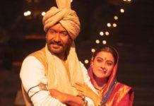 मराठी में भी रिलीज़ होगी अजय देवगन की फिल्म 'तानाजी: द अनसंग वारियर'