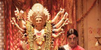 अक्षय कुमार: फिल्म 'लक्ष्मी बम' की भूमिका मेरी सबसे कठिन भूमिकाओ में से एक है