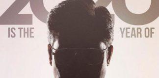 द बिग बुल: अभिषेक बच्चन ने साझा किया फिल्म से एक रोमांचक पोस्टर
